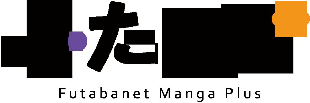 ふたまん+ | 芸能ニュース感覚で、軽く読めるポップカルチャー記事を。