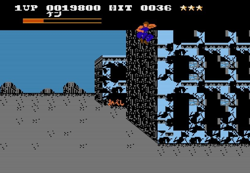 ファミコン芸人フジタ、少年ジャンプ原作「最凶の激ムズ」ソフト『北斗の拳』を語るの画像005