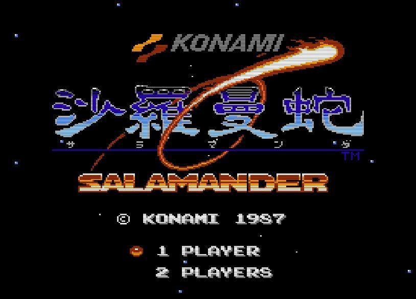発売から33年、ファミコン版『沙羅曼蛇』の「透けるカセット」の向こう側に未来が見えた!?の画像001