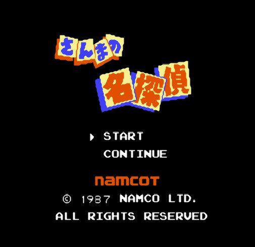ファミコン『さんまの名探偵』吉本芸人が実名登場する推理ADVは意外にも良作だったの画像001