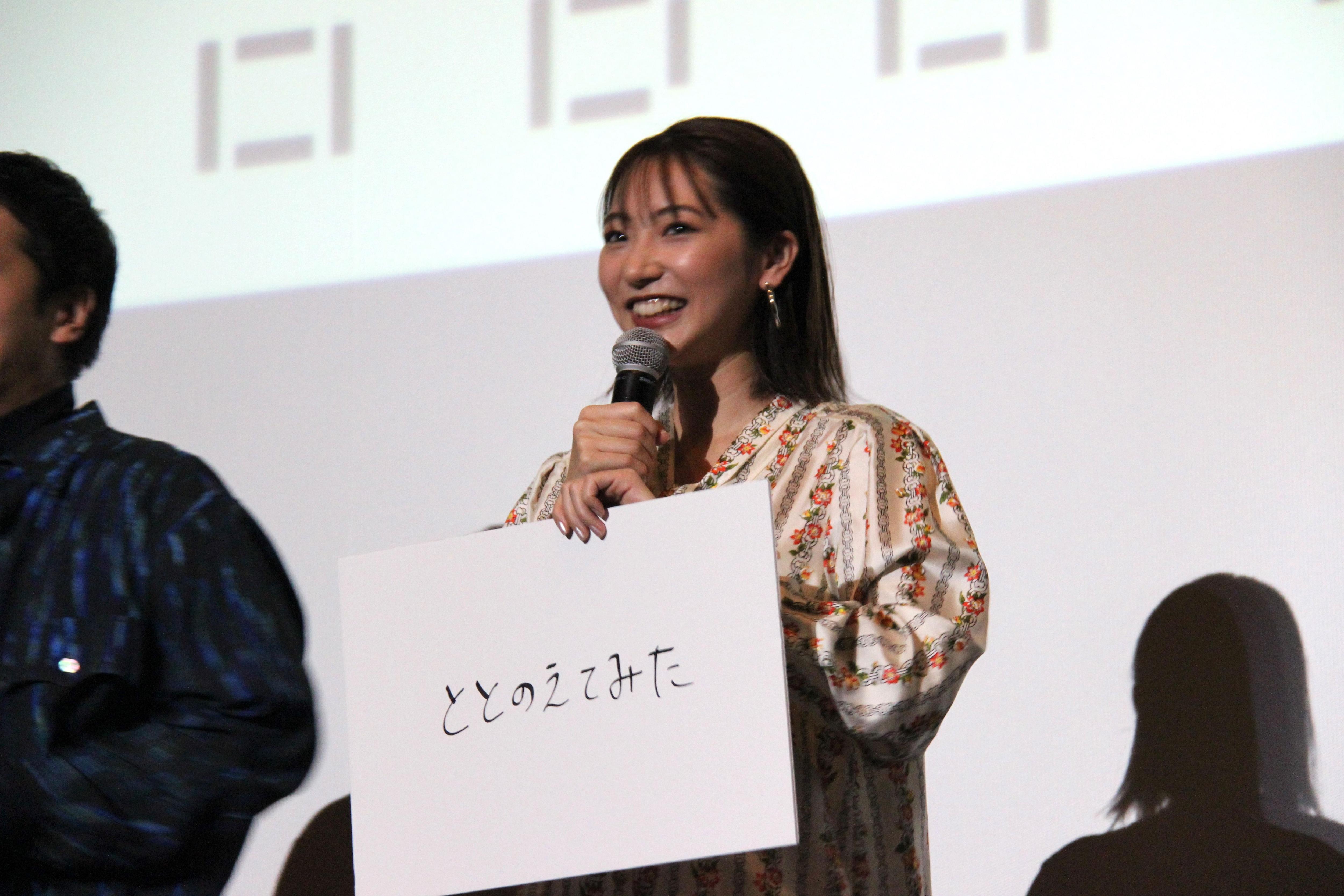 岡山天音「1人飲みして笑ってる」映画『踊ってミタ』舞台挨拶に出演の画像006