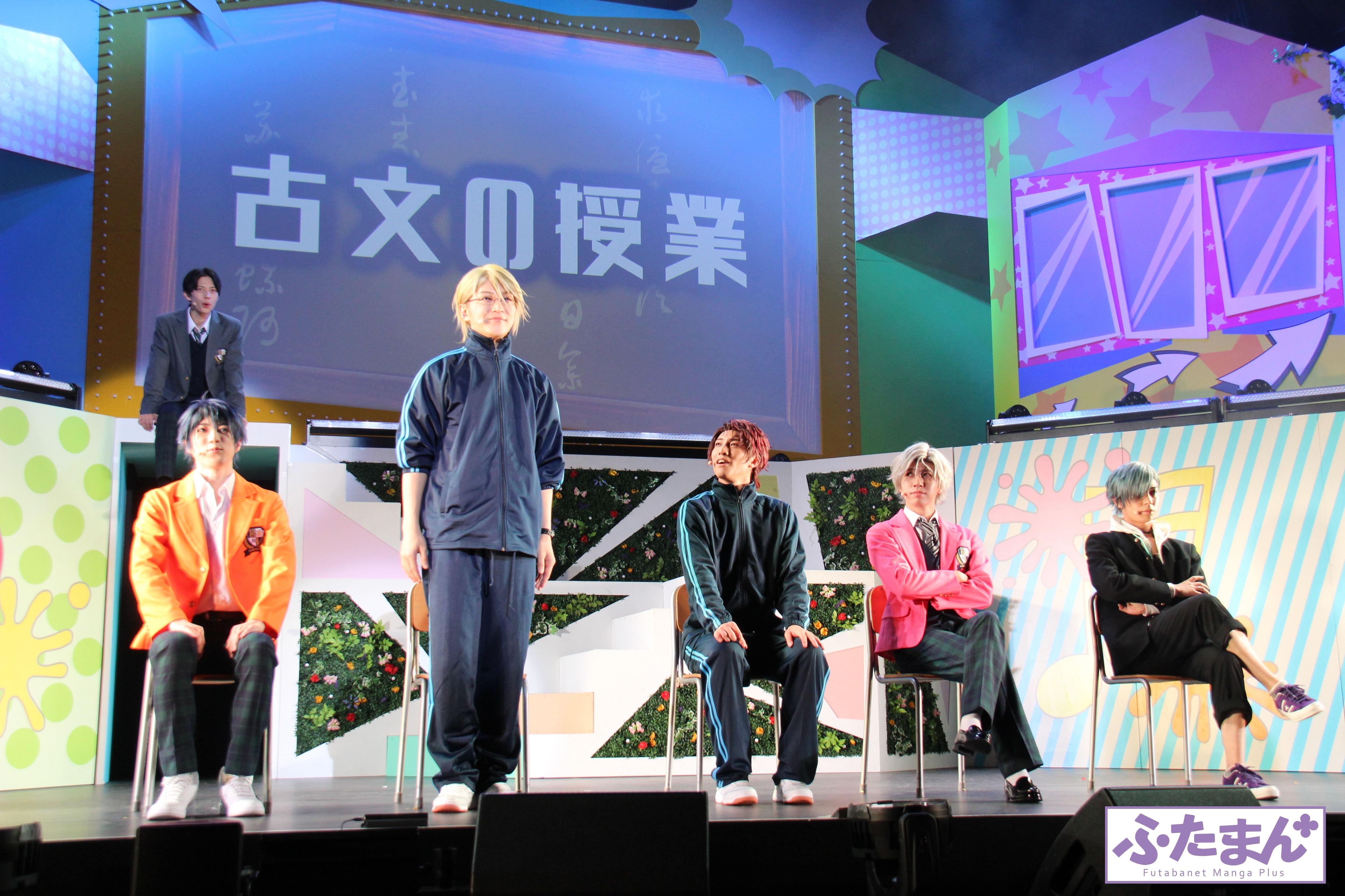 SOARA&Growthが制服姿で青春! 2.5次元ダンスライブ『イブステEp3』開幕の画像017