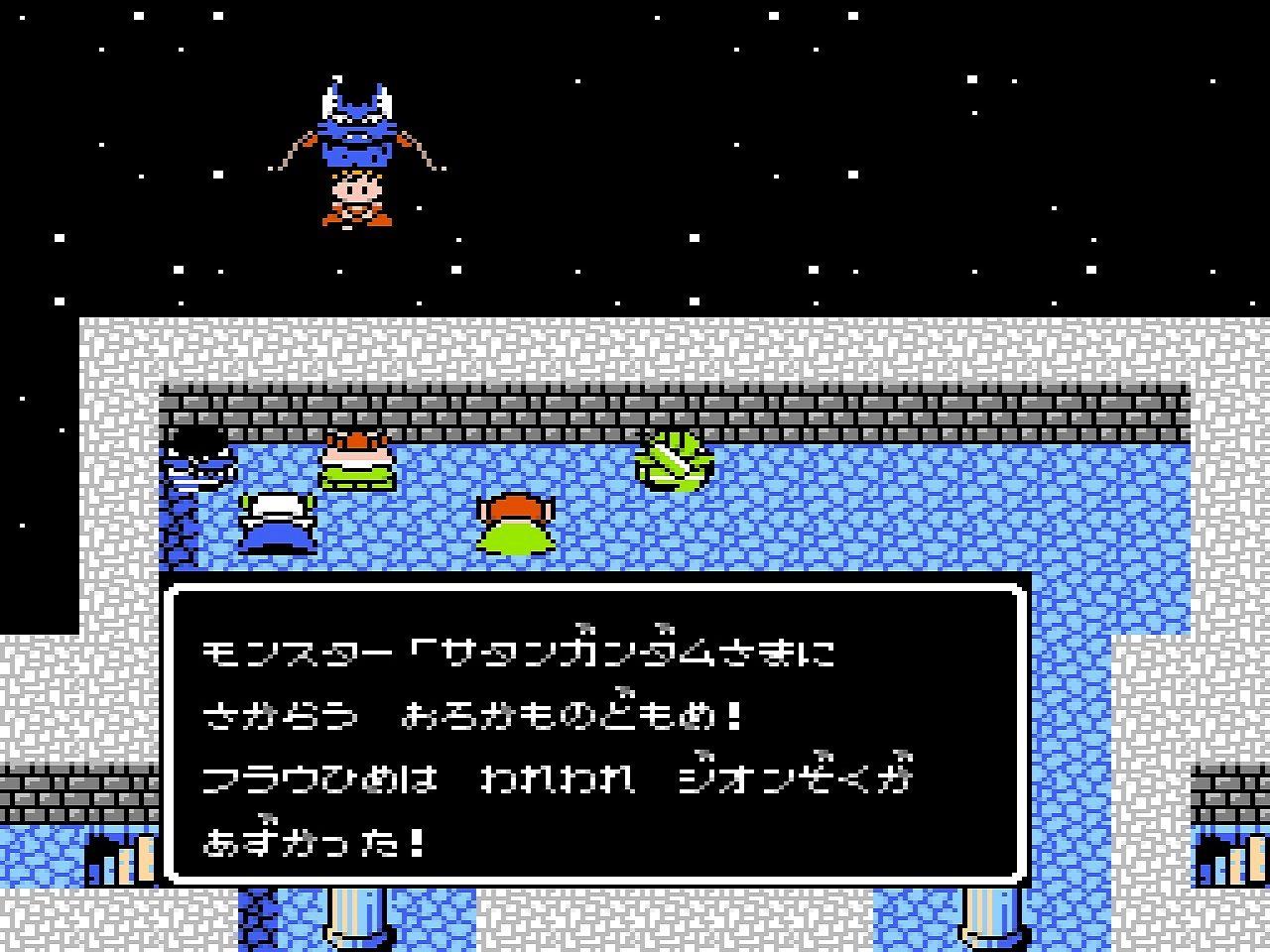 キャラゲー屈指の名作! ファミコン『SDガンダム外伝 ナイトガンダム物語』は「かゆいところに手が届く」RPGだったの画像002