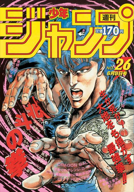 80年代『週刊少年ジャンプ』再アニメ化してほしい漫画ランキング 3位「シティーハンター」 2位「北斗の拳」