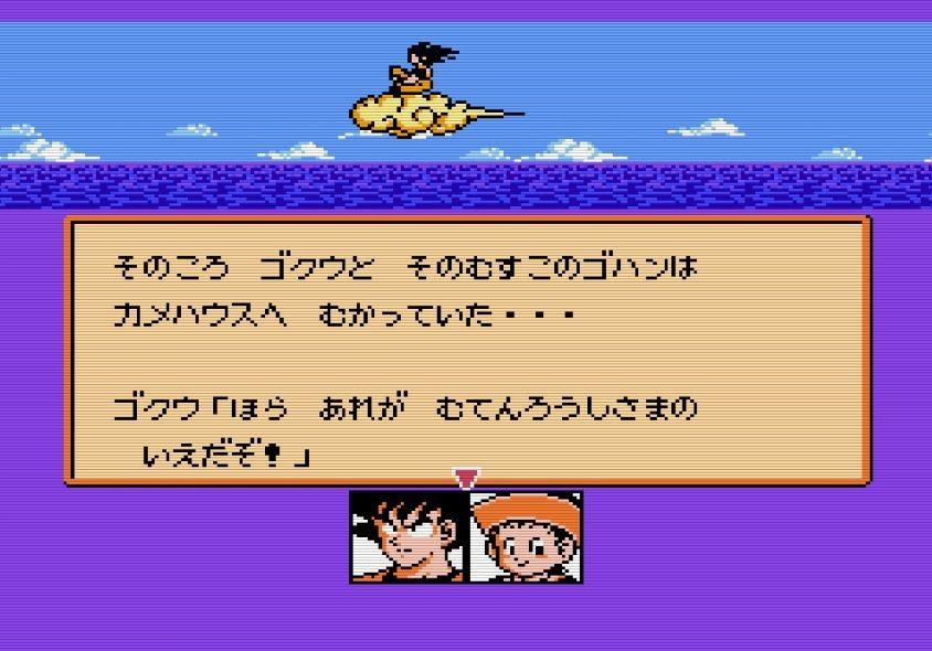 最強キャラは意外!? ファミコン版「ドラゴンボール」の傑作『強襲!サイヤ人』が発売30周年!の画像003