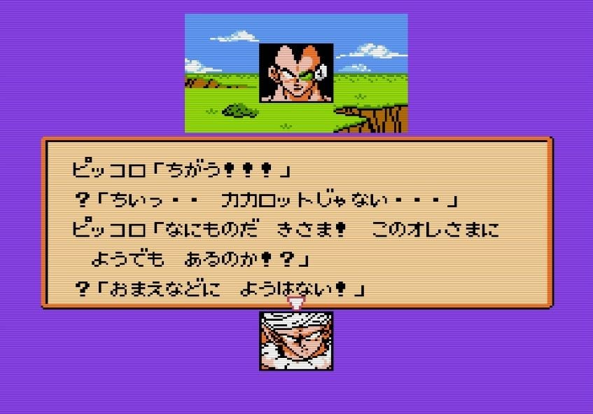 最強キャラは意外!? ファミコン版「ドラゴンボール」の傑作『強襲!サイヤ人』が発売30周年!の画像002