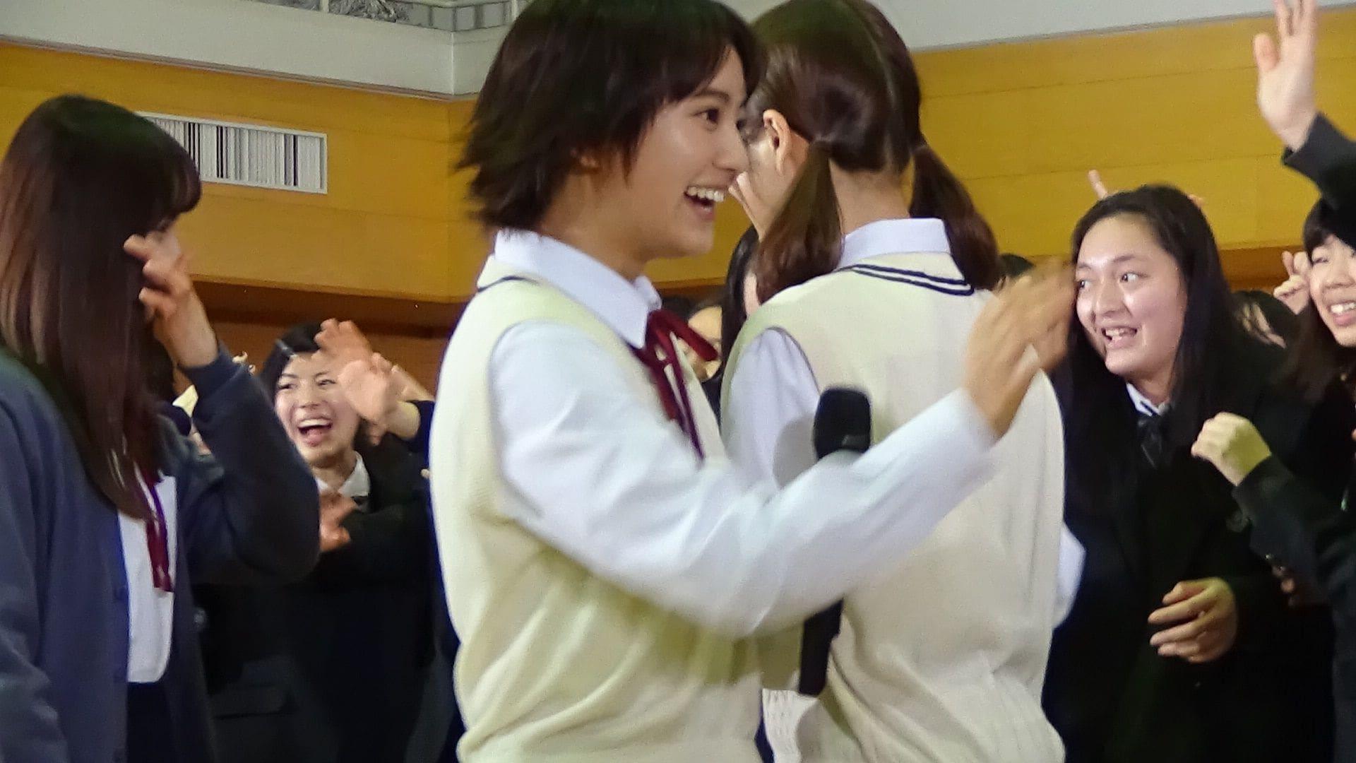 『女子高生の無駄づかい』ドラマ化で岡田結実がバカJKに!?の画像001