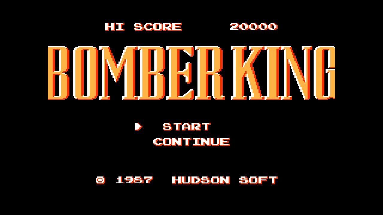 自爆に次ぐ自爆…ファミコン『ボンバーキング』は、ボンバーマンとは似て非なる「超激ムズゲー」の画像001