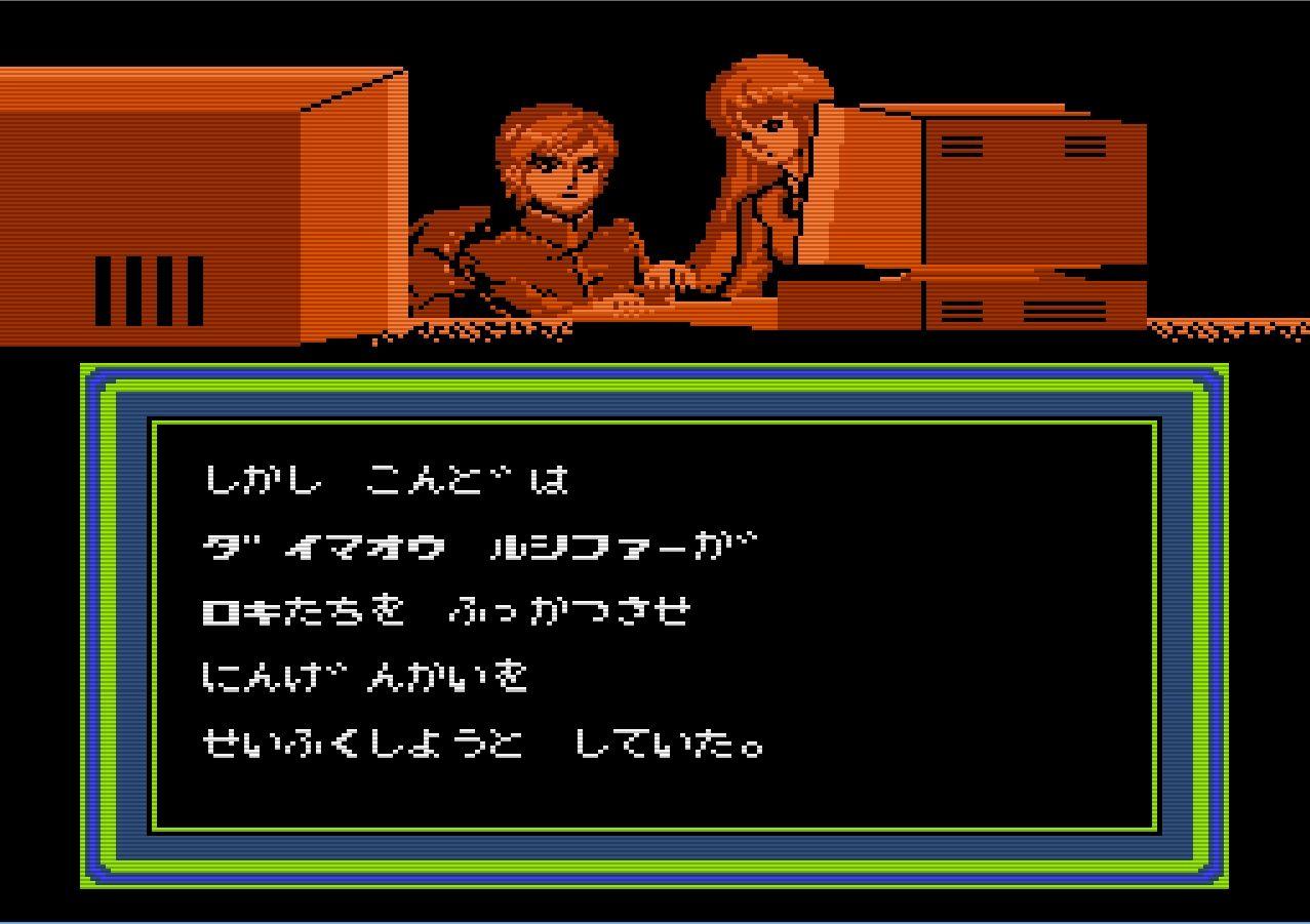 ファミコン『デジタル・デビル物語』「メガテン」シリーズのルーツに思いを馳せるの画像002