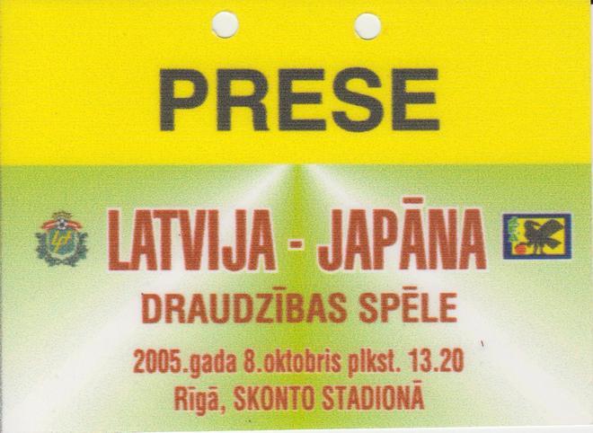 後藤健生の「蹴球放浪記」連載第40回「生涯もっとも寒かったエストニアでの試合」の巻の画像001