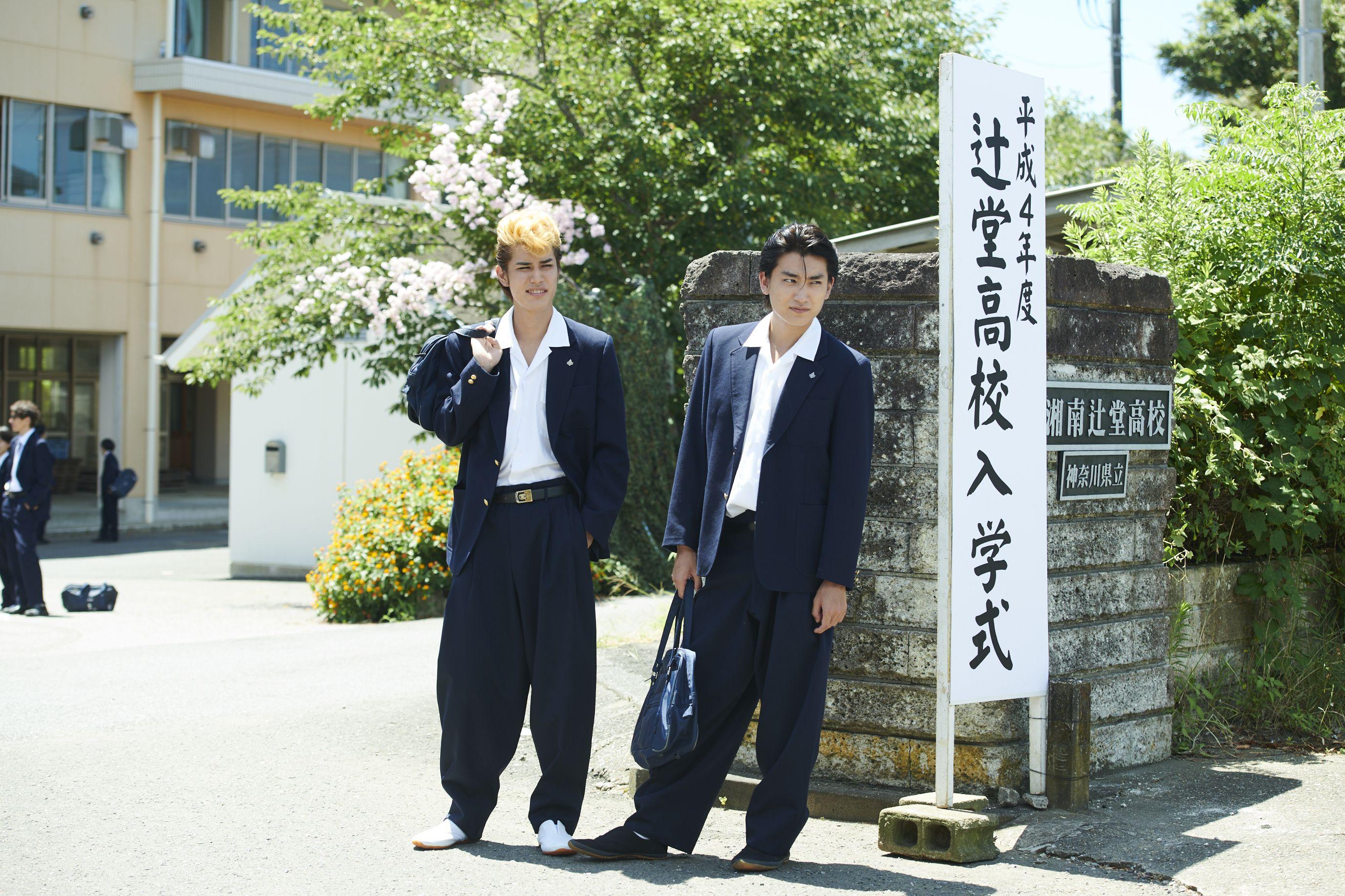 ドラマ『湘南純愛組!』先行カット