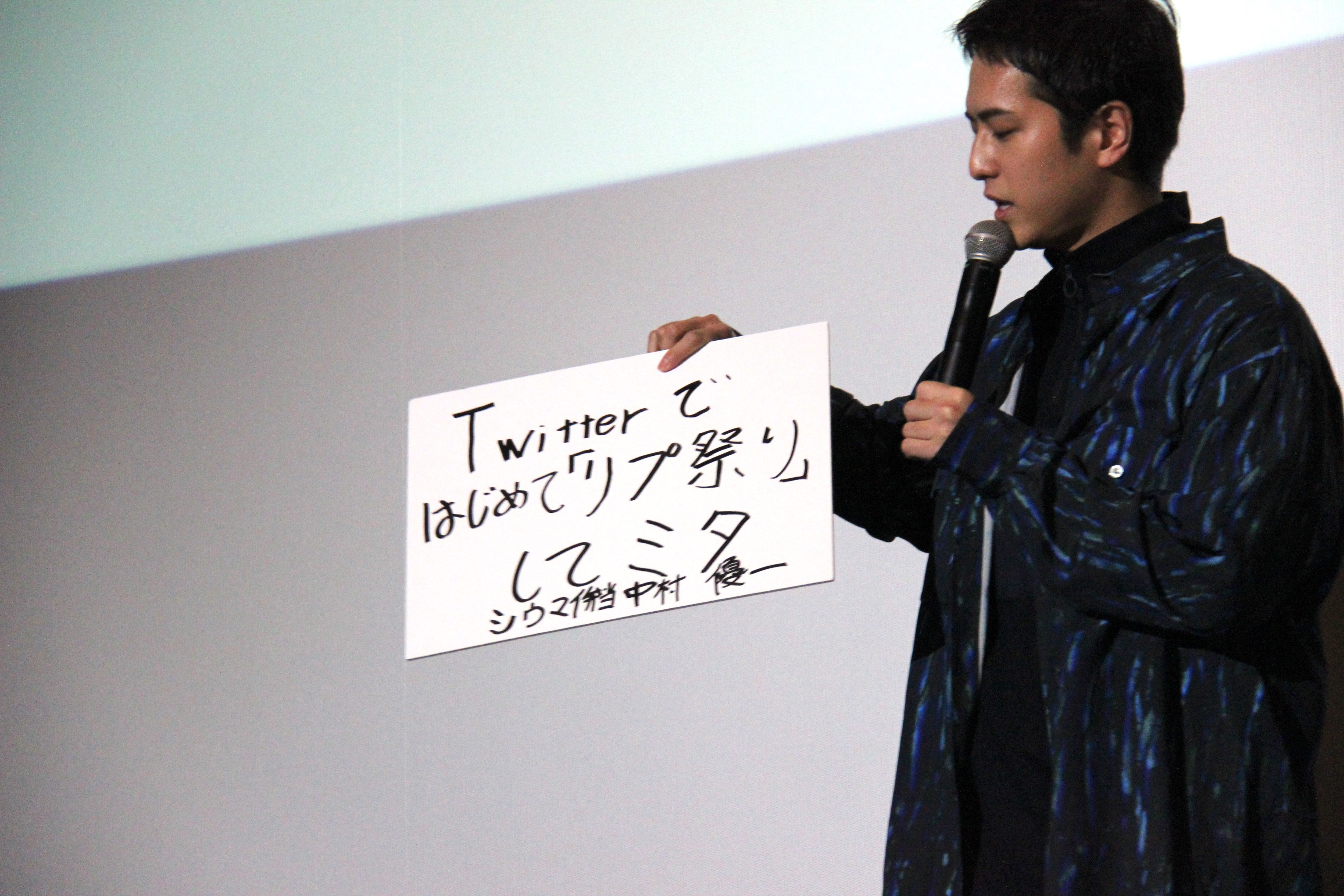 岡山天音「1人飲みして笑ってる」映画『踊ってミタ』舞台挨拶に出演の画像005