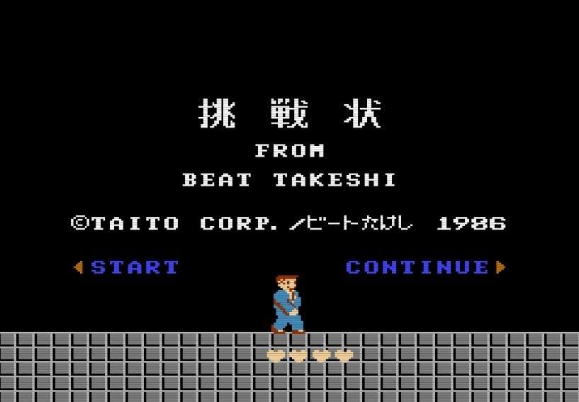 """""""ビートたけしvs明石家さんま""""に待った? 好きな「タレントゲーム」ランキングは大混戦!の画像001"""