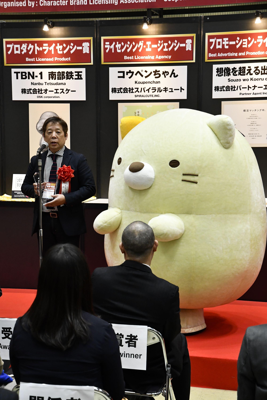 くまモン、妖怪ウォッチ級のブレイクなるか!? すみっコぐらしが「日本キャラクター大賞」グランプリに!の画像006