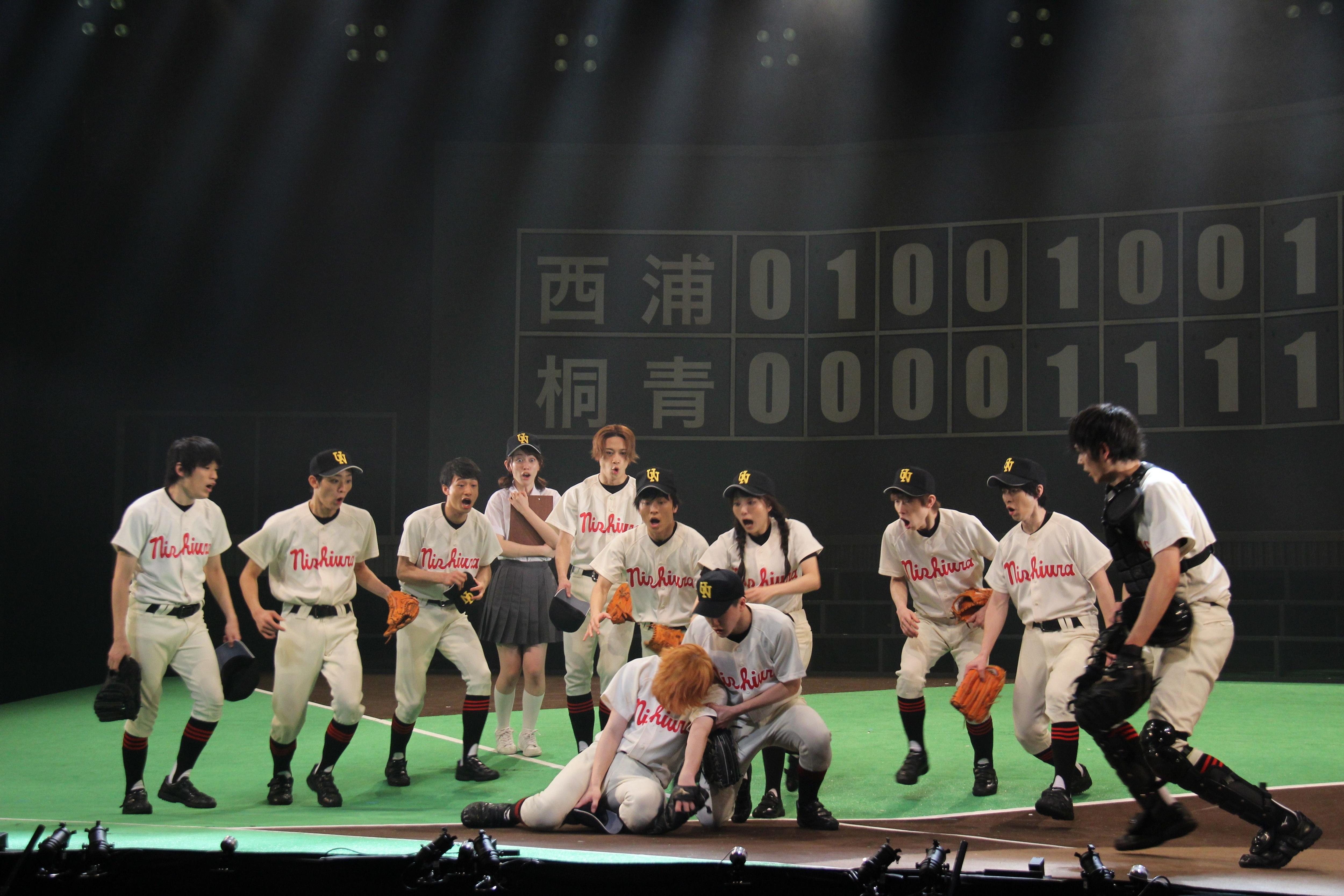 舞台『おおきく振りかぶって』ダブルヘッダー公演開幕、西銘駿「2作品って大変!」苦労を明かすの画像009