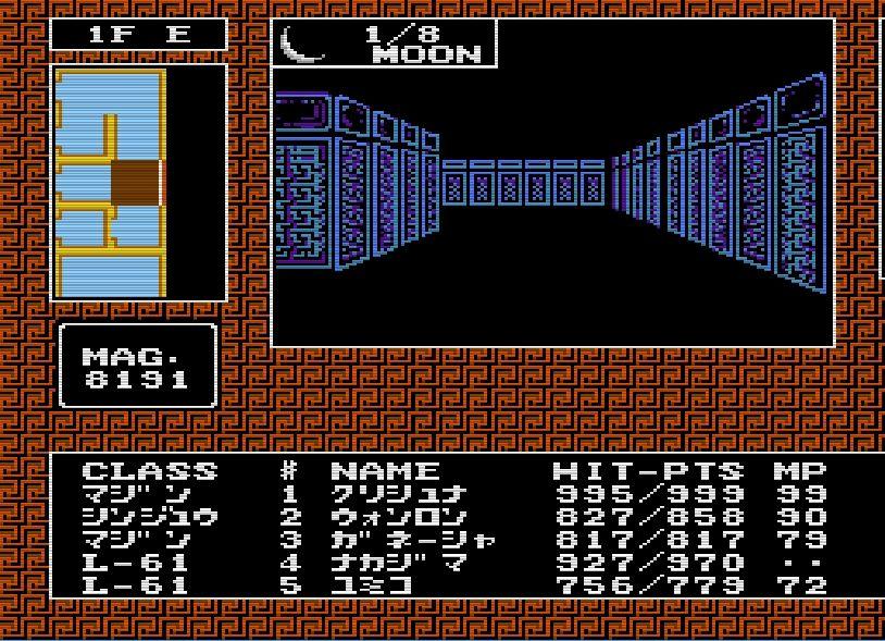 ファミコン『デジタル・デビル物語』「メガテン」シリーズのルーツに思いを馳せるの画像003